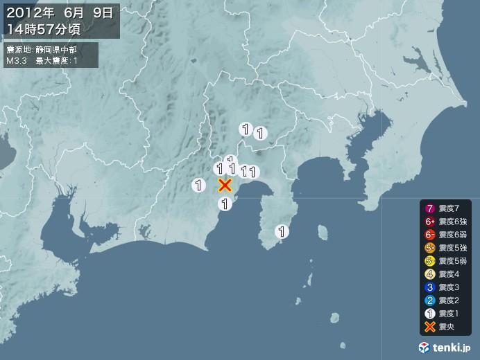 地震情報(2012年06月09日14時57分発生)
