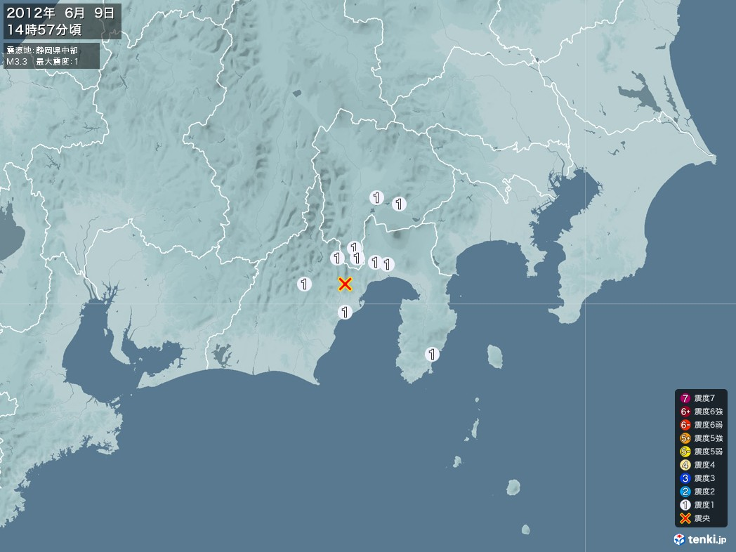 地震情報 2012年06月09日 14時57分頃発生 最大震度:1 震源地:静岡県中部(拡大画像)