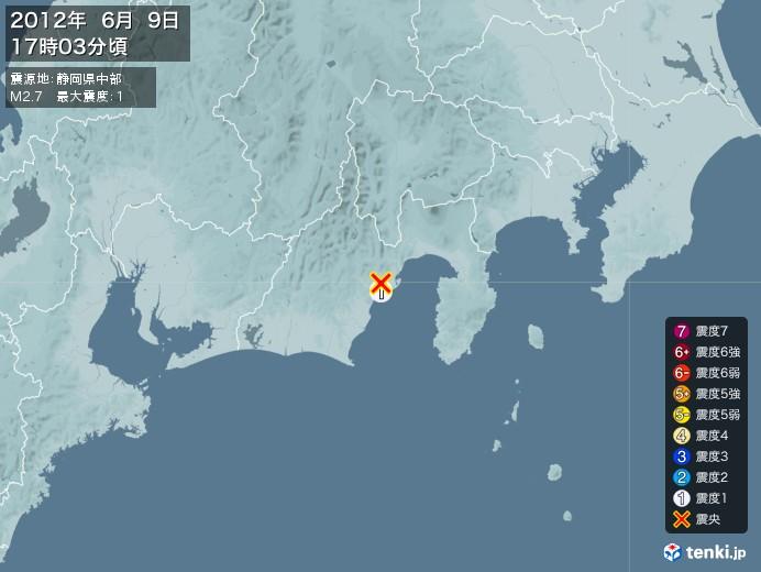 地震情報(2012年06月09日17時03分発生)