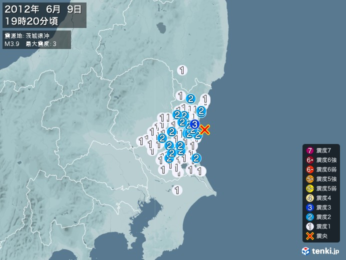 地震情報(2012年06月09日19時20分発生)