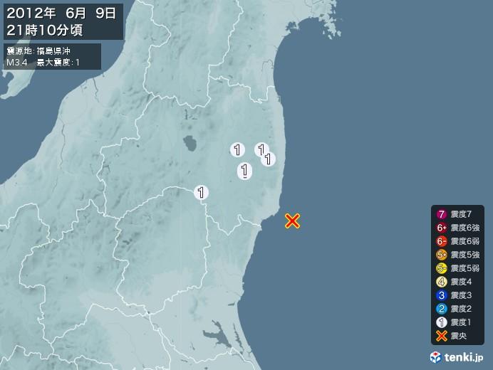 地震情報(2012年06月09日21時10分発生)