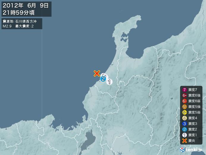 地震情報(2012年06月09日21時59分発生)