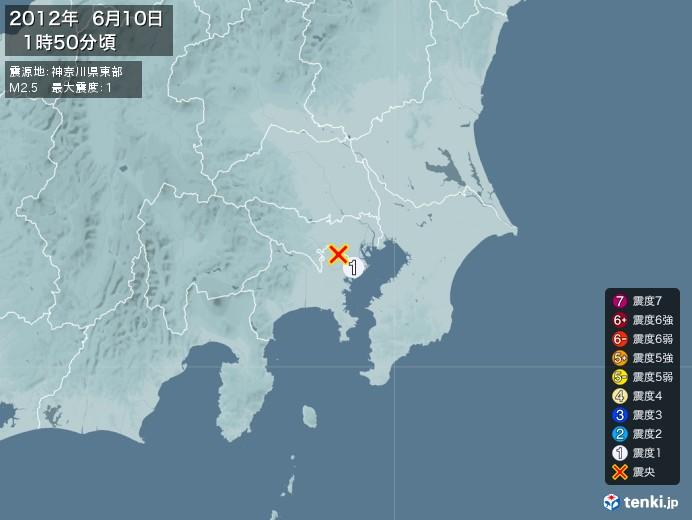 地震情報(2012年06月10日01時50分発生)