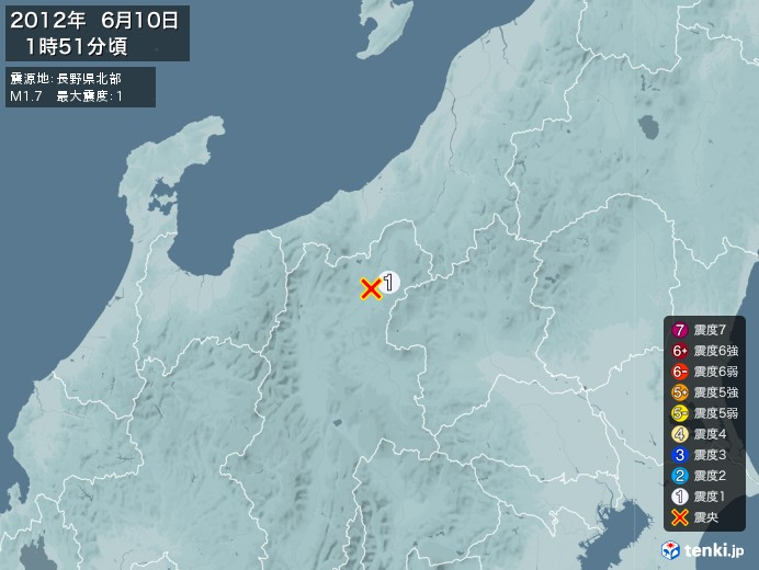 地震情報(2012年06月10日01時51分発生)