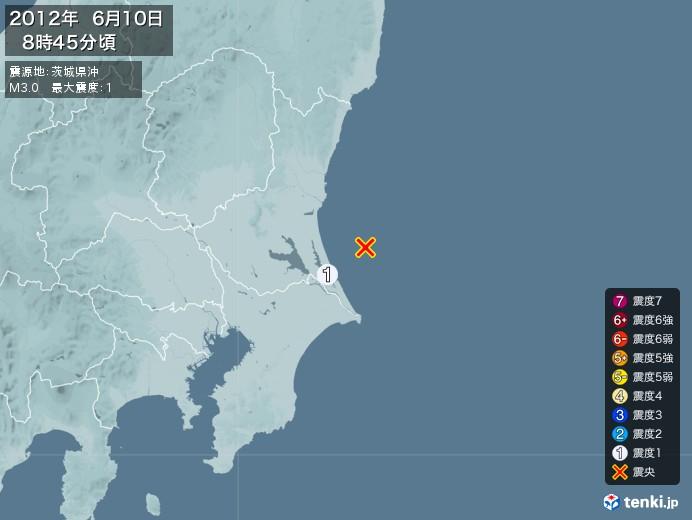 地震情報(2012年06月10日08時45分発生)