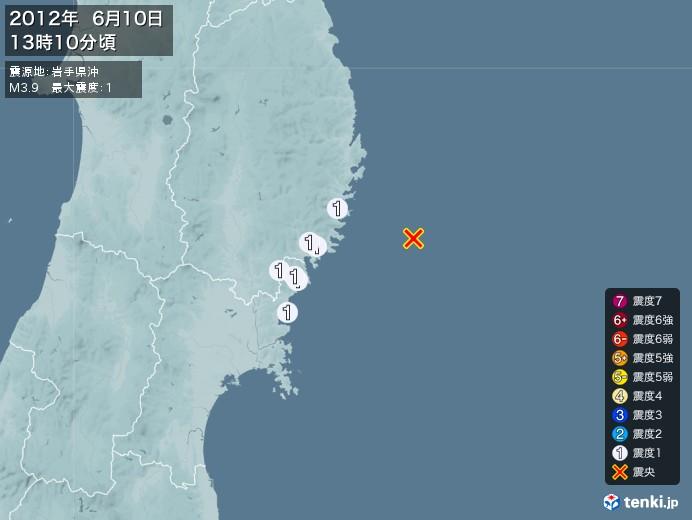 地震情報(2012年06月10日13時10分発生)