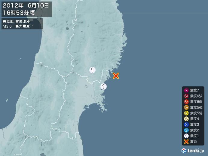 地震情報(2012年06月10日16時53分発生)