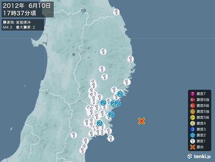 地震情報(2012年06月10日17時37分発生)