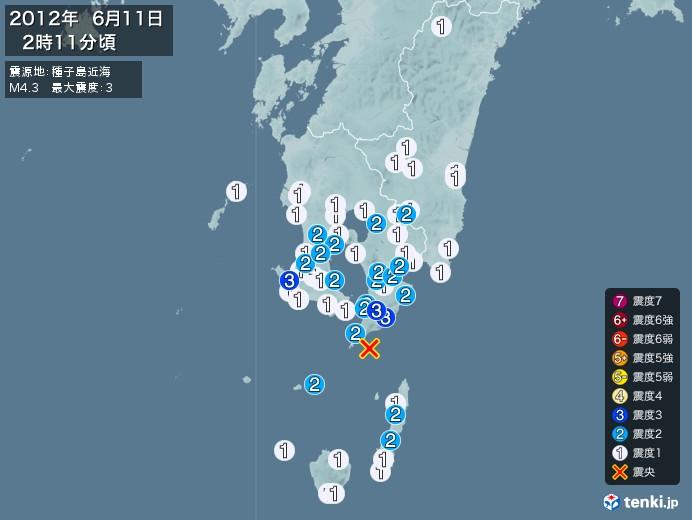 地震情報(2012年06月11日02時11分発生)
