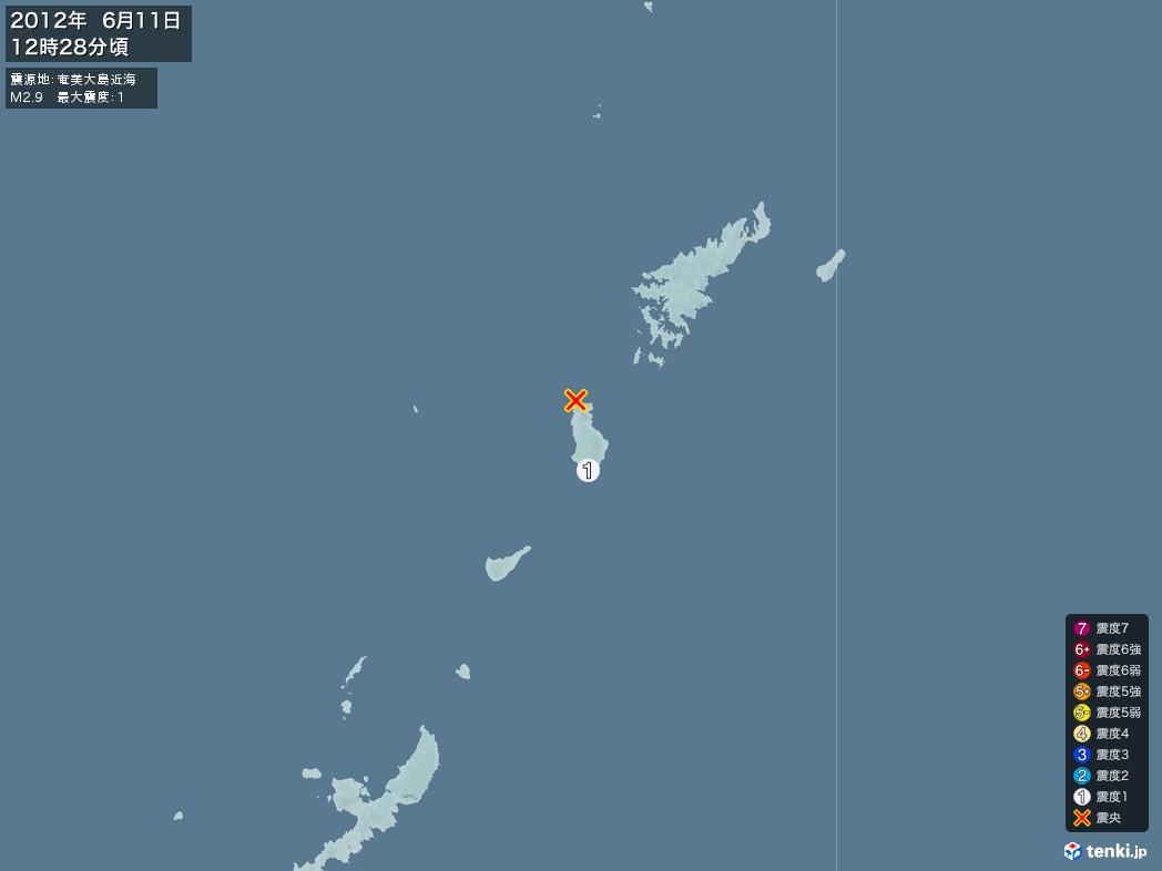 地震情報 2012年06月11日 12時28分頃発生 最大震度:1 震源地:奄美大島近海(拡大画像)