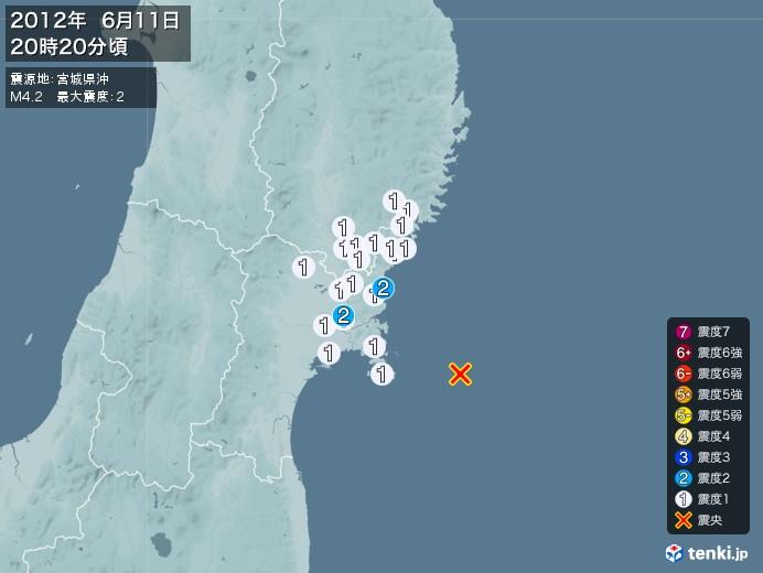 地震情報(2012年06月11日20時20分発生)
