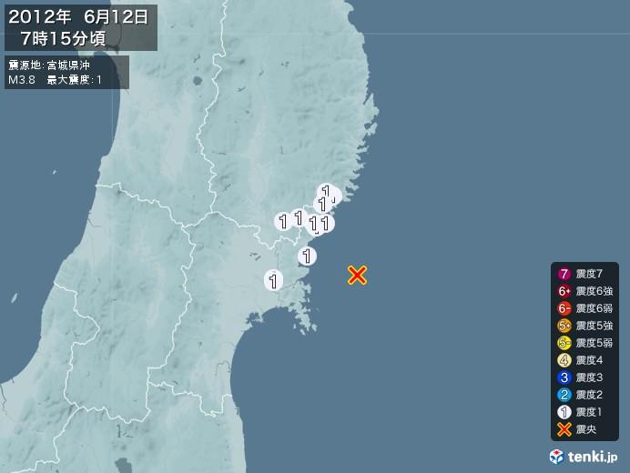 地震情報(2012年06月12日07時15分発生)