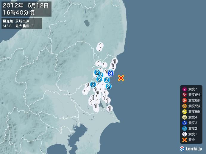 地震情報(2012年06月12日16時40分発生)