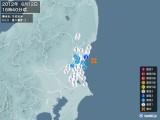 2012年06月12日16時40分頃発生した地震