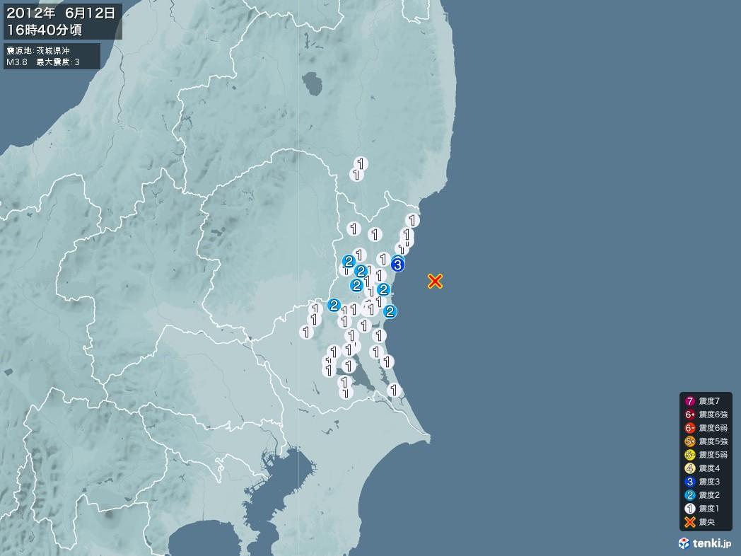 地震情報 2012年06月12日 16時40分頃発生 最大震度:3 震源地:茨城県沖(拡大画像)