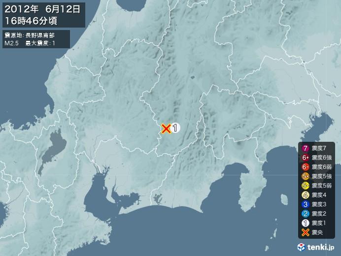 地震情報(2012年06月12日16時46分発生)
