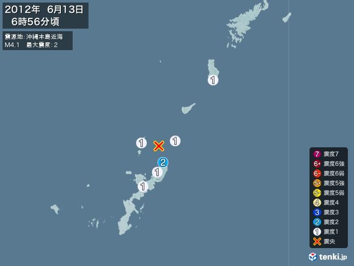 地震情報(2012年06月13日06時56分発生)