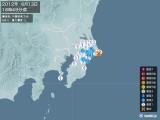 2012年06月13日18時49分頃発生した地震