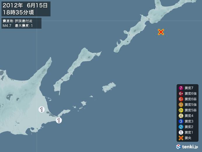 地震情報(2012年06月15日18時35分発生)
