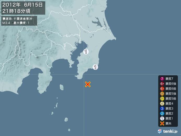 地震情報(2012年06月15日21時18分発生)