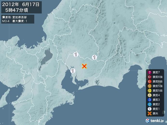 地震情報(2012年06月17日05時47分発生)