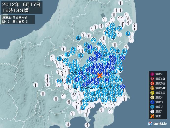 地震情報(2012年06月17日16時13分発生)