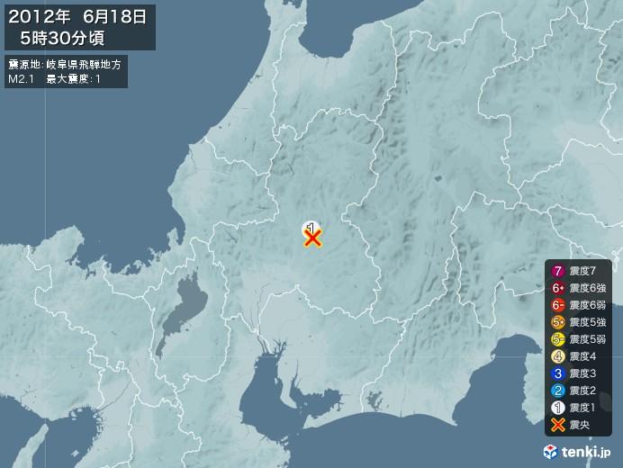 地震情報(2012年06月18日05時30分発生)