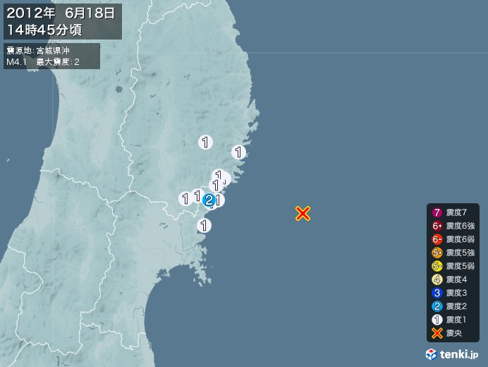 地震情報(2012年06月18日14時45分発生)
