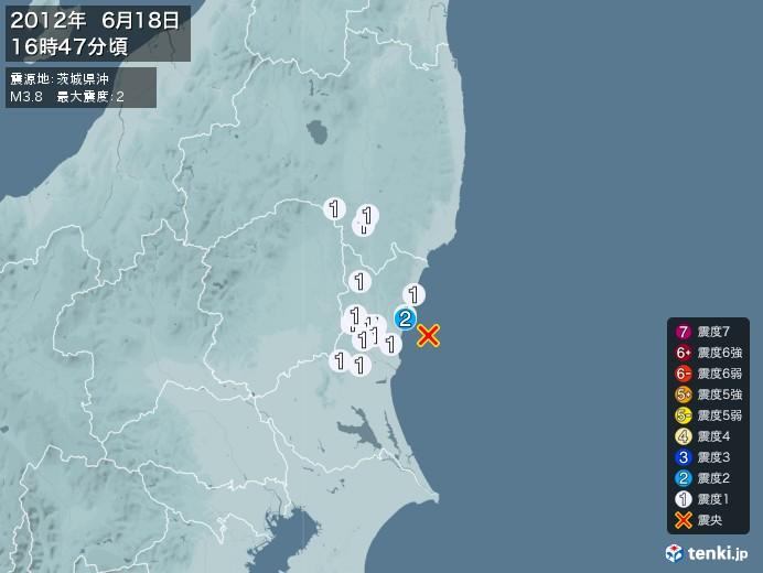 地震情報(2012年06月18日16時47分発生)
