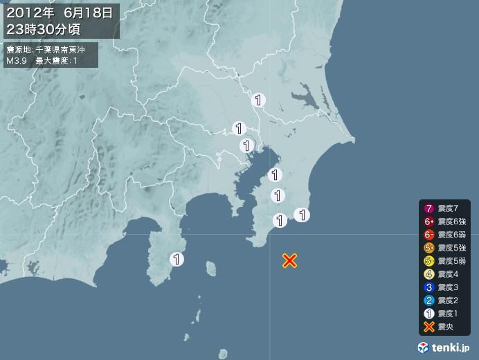 地震情報(2012年06月18日23時30分発生)