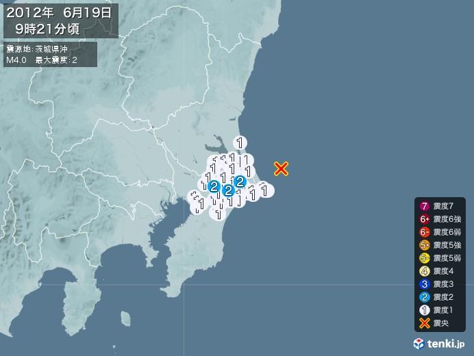 地震情報(2012年06月19日09時21分発生)