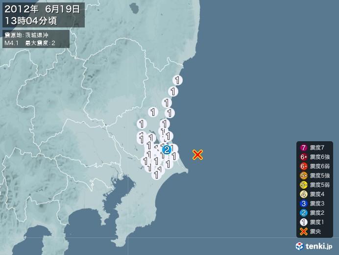 地震情報(2012年06月19日13時04分発生)