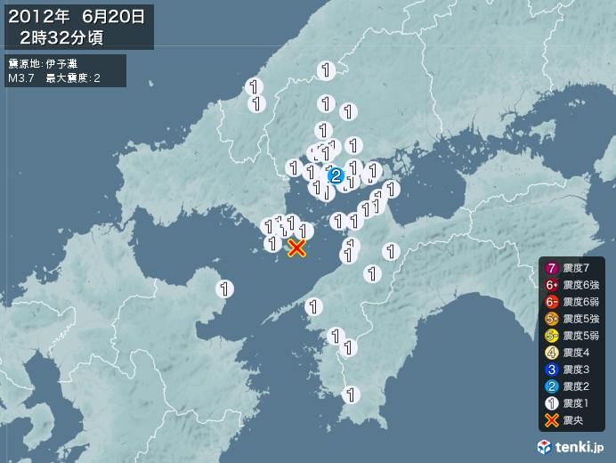 地震情報(2012年06月20日02時32分発生)