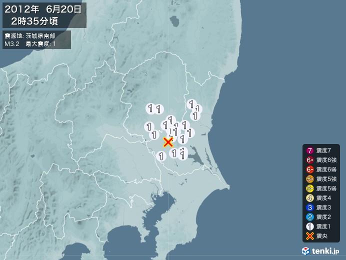地震情報(2012年06月20日02時35分発生)