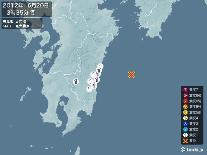 地震情報(2012年06月20日03時35分発生)