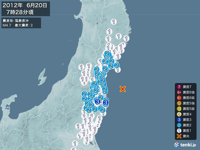 地震情報(2012年06月20日07時28分発生)