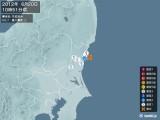 2012年06月20日10時51分頃発生した地震