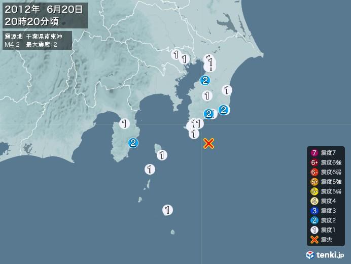 地震情報(2012年06月20日20時20分発生)