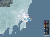 2012年06月21日01時47分頃発生した地震