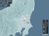 2012年06月21日10時33分頃発生した地震