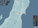 2012年06月21日14時26分頃発生した地震