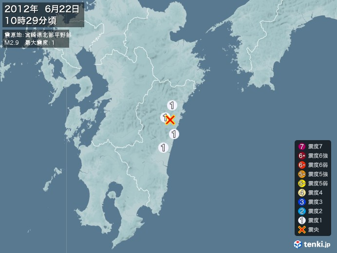 地震情報(2012年06月22日10時29分発生)