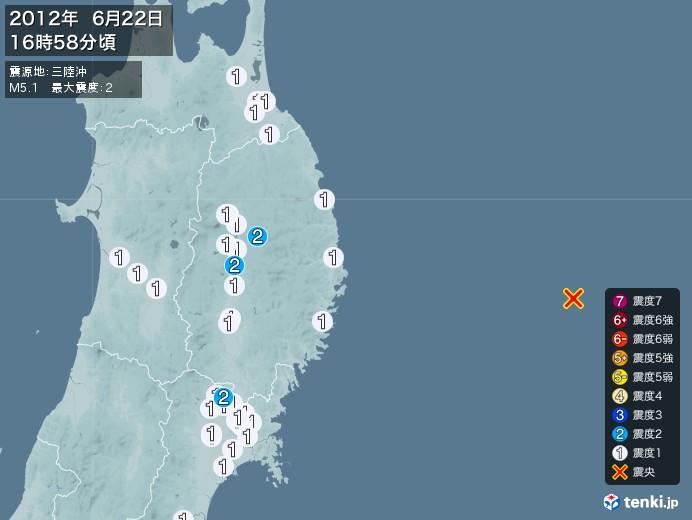 地震情報(2012年06月22日16時58分発生)