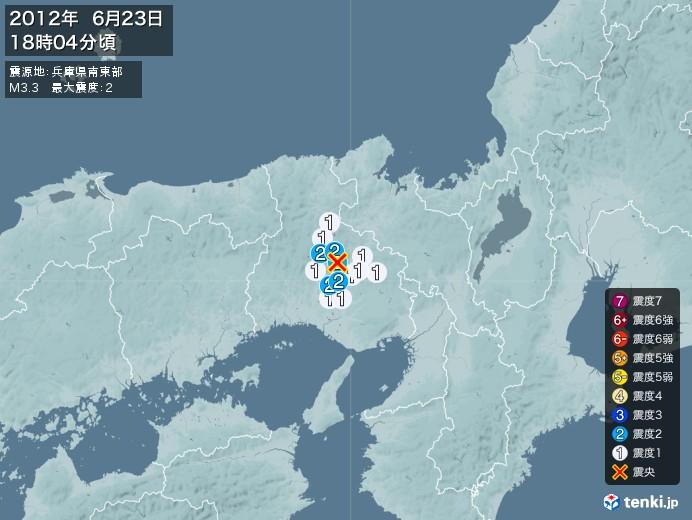 地震情報(2012年06月23日18時04分発生)