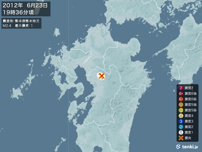 地震情報(2012年06月23日19時36分発生)