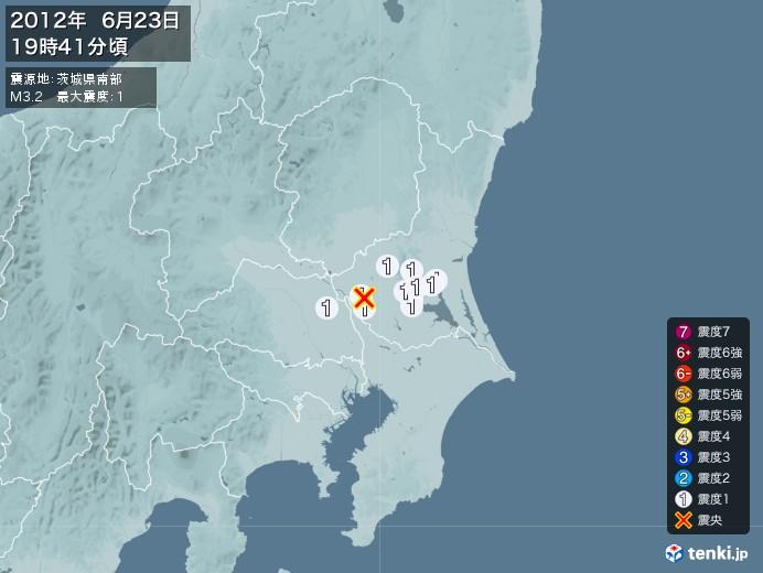 地震情報(2012年06月23日19時41分発生)