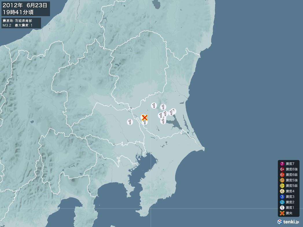 地震情報 2012年06月23日 19時41分頃発生 最大震度:1 震源地:茨城県南部(拡大画像)