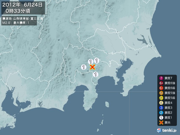 地震情報(2012年06月24日00時33分発生)
