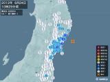 2012年06月24日10時29分頃発生した地震