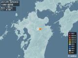 2012年06月24日16時18分頃発生した地震